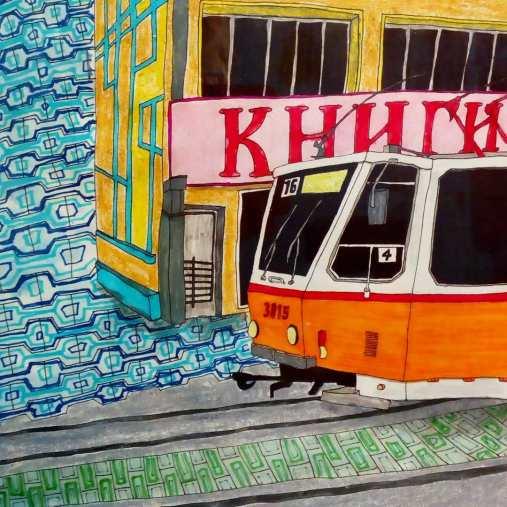 Tram Sofia, Maja Björk